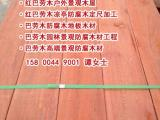 巴劳木木地板 巴劳木木地板料 巴劳木拉丝地板 巴劳木原木价格