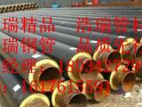 城市供暖预制保温钢管-聚氨酯保温钢管厂家