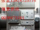 DMV-D5065/11ECO燃气阀组