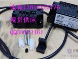 EBI4 CM,2*7.5KV变压器