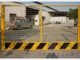 深圳楼层坑基隔离护栏/现货施工坑基护栏图片/坑基护栏厂家直销