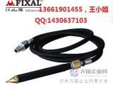 上海菲克苏工业级气动刻字笔 玉石雕刻笔 H-25