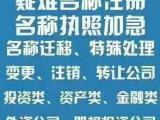 上海1000万验资价格