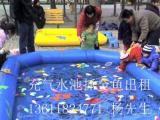上海儿童宝宝决明子沙滩池出租,儿童娱乐充气钓鱼池出租