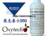 电厂循环水杀菌灭藻剂 高效管道除藻除垢剂