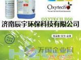 食品加工设备消毒剂 德国原装进口