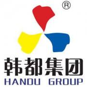 哈尔滨韩都电气石纳米科技发展集团有限公司的形象照片