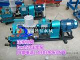 BW150注浆泵生产厂家型号