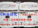 KSP 600 3X40 库卡机器人保养
