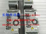 50999-0009R01-STD 川崎驱动器