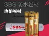 青岛防水公司 防水工程施工 雨虹防水材料厂家直销