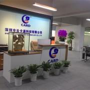 深圳市云卡通科技有限公司的形象照片