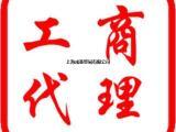 转让上海投资基金公司