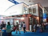 2017年越南胡志明市国际建材展览会