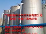钢结构防腐施工方案、钢结构屋面防腐规范、钢结构防腐工程公司