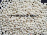 供应高白水过滤材料稀土瓷砂滤料 节能环保型稀土瓷砂滤料