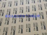 TN-9001无石棉高温绝缘板Interface密封垫片