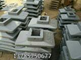 300*400口径80mm100mm 20公斤铸铁护栏底座