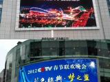 承德本地LED显示屏设计制作LED单双色全彩屏户外广告屏