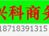 代理记账流程广州代理记账收费标准广州代理记账公司