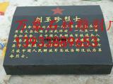 中国黑墓碑 烈士墓碑加工定制 汉白玉墓碑