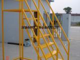 珠海厂家零售可移动加料梯,补货梯,拿货梯