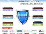 连锁零售行业VPN组网解决方案