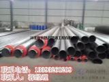 200聚氨酯保温管施工厂家,预制塑套钢直埋保温管价格
