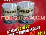 钢结构醇酸防锈漆每吨市场价格