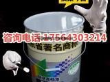 环氧导静电防腐漆市场价格