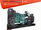 重康明斯350kw柴油发电机组NTAA855-G7