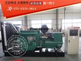 无动200kw柴油发电机组WD129TAD23