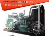 无动250kw柴油发电机组WD135TAD28