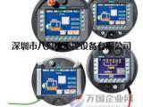 深圳6AV触摸屏6AV6643-0CB01-1AX1系列现货