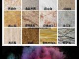 滁州市水泥纤维装饰清洁板热销推荐