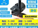 深圳高扬程耐高温小型热水循环设备泵