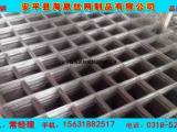 直销定做碰焊网片 格子网平 建筑网片 镀锌电焊网片价格