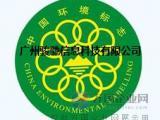 办理中国节能环保产品价格及周期多长