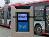 语音公交收费机-智能公交收费机-工厂巴士收费机