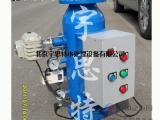 YST反冲洗自动排污过滤器生产厂家