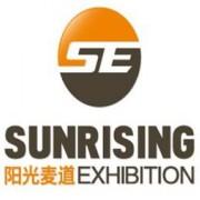 北京阳光麦道展览有限公司的形象照片