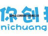 【你创我帮】温州公司注册,香港公司注册,无地址注册公司