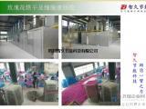 烘干设备 空气能烘干机  农产品烘干设备销售