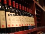 法国红酒进口海运代理公司
