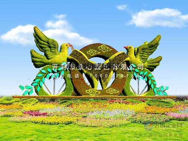 03  园林景观 03  景观小品 03  和平鸽,五色草造型,立体花坛