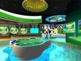 大连农业机械展厅设计|农业展厅布展公司