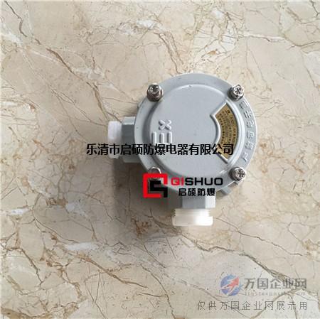 ah-g11/2铸铝防爆接线盒
