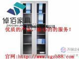 钢制文件柜 倬佰对开门通玻文件柜钢制文件柜办公书柜WJG01