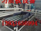 匀质板设备厂家及A级改性聚苯板设备