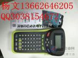 硕方手持式标签机LP5125系列震撼上市